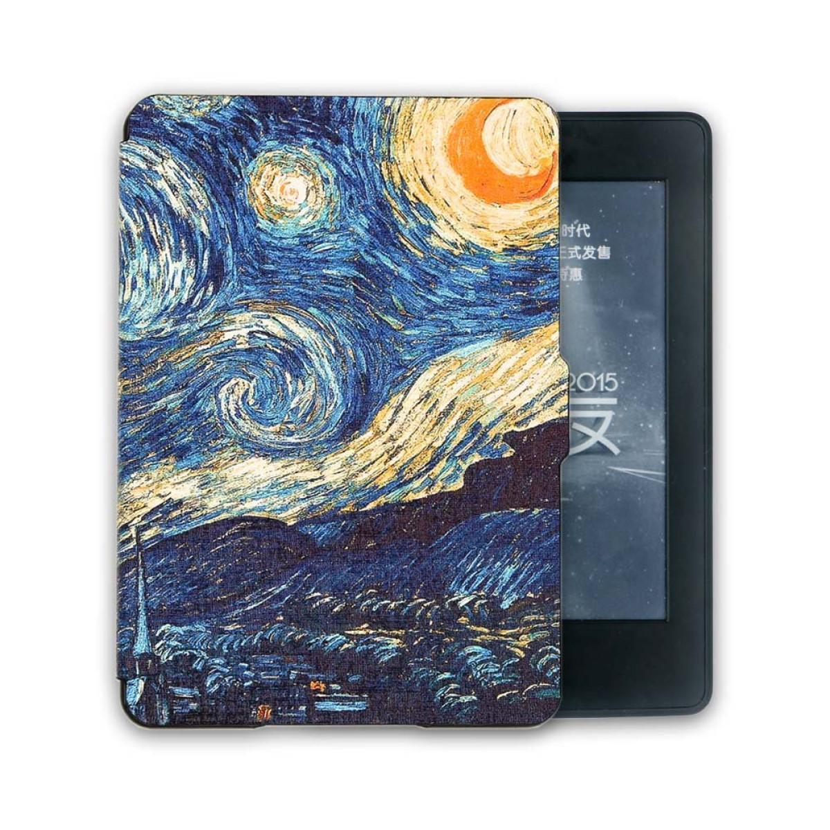 Kandouren Case Cover for Kindle Paperwhite - Van gogh Starry Night  Smartshell,Light Slim Leather Cover with Autowake(Fit 6 inch Amazon Kindle