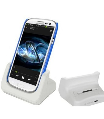 RND Dock and 2nd Battery Charger for Samsung Galaxy S4 (compatible without or with a slim-fit case) (white)