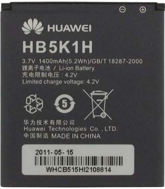 Huawei HB5K1H Battery for Ascend II M865/ATandT Fusion 2/T-Mobile Prism - Original OEM - Retail Packaging - Black