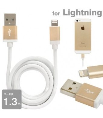 Apple MFI (Made For iPhone) certification 1.3 m Aluminum Lightning Cable for iPhone 6 Plus, 6, 5S, 5C, 5, 4S, 4, iPad 4, 3, 2, Mini, iPods (Gold)