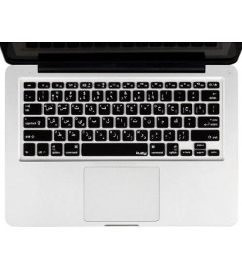 "Kuzy - Arabic Language Keyboard Cover Silicone Skin for MacBook Pro 13"" 15"" 17"" (with or w"
