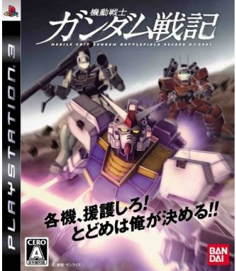 Namco Bandai Games Mobile Suit Gundam Senki Record U.C. 0081 [Japan Import]