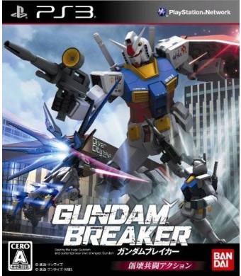 Namco Bandai Games Gundam Breaker (For Stockpile)