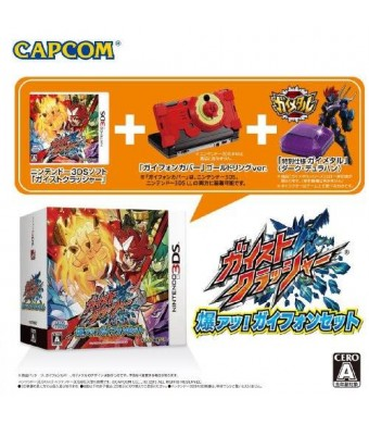 Capcom Gaist Crusher Bakuatsu!! Gaiphone Set (Japan Import)
