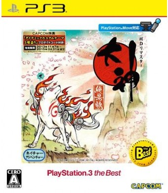 ???? Okami: Zekkeiban HD Remaster (Playstation 3 the Best) [Japan Import]