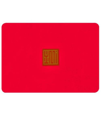 Yellow Mountain Imports Mahjong Tile Mixer Shuffler - Red (Set of 2)