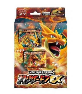 Pok?mon Pokemon Card XY MEGA Battle Deck M Charizard EX