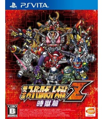 Bandai 3rd Super Robot Wars Z Zigokuhen [Japan Import]