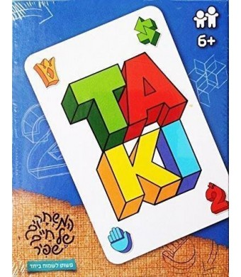 Shafir Games Taki Card Game