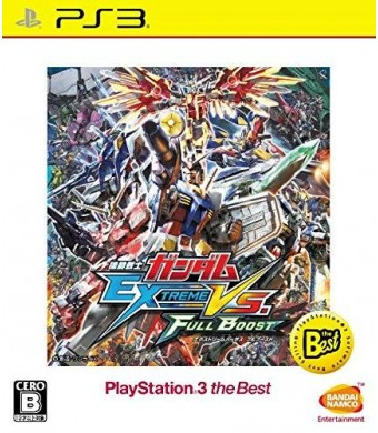 Bandai Mobile Suit Gundam EXTREME VS. FULL BOOST PlayStation 3 the Best