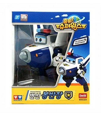 BJ.BONG (PAUL) - Super Wings Transforming planes series animation Character Ship from Korea