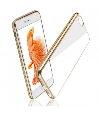 Sumci Iphone 6/6s Case (4.7 Inch) with Ultrathin Transparent Silica Gel, Luxury Electroplating Golden Edge