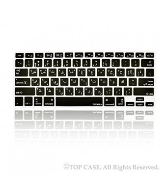 "TOP CASE TopCase Arabic Letter Black Silicone Keyboard Cover Skin for Macbook 13"" Unibody / Macbook Pro 13"
