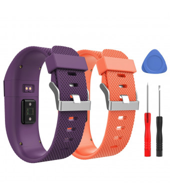 MoKo Band for Fitbit Charge HR, [2 PACK] Premium Soft Rubber Adjustable Replacement Strap for Fitbit Charge HR Fitness Wristband, Small Size, Dark Purple and Orange