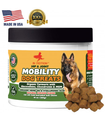 Hemp Oil and Glucosamine Treats for Dogs- Organic Hip and Joint Mobility Chewable Pet Supplements - Large and Small Dog Anti Inflammatory and Arthritis Supplement with Turmeric, Vitamins, Chondroitin and MSM