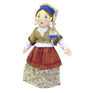 Girl With a Pearl Earring Doll: 12 Inch