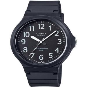 Casio Men's Super-Easy Reader Watch, Black/White Dial, MW240-1BV