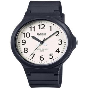 Casio Men's Super-Easy Reader Watch, White/Black Dial, MW240-7BV