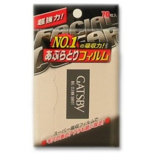 Gatsby Facial Clear Japanese Oil Blotting Papers - 70 sheets
