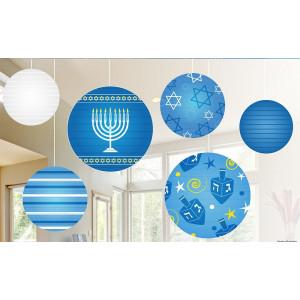 Zion Judaica Hanukkah Ball Lantern Decoration Ceiling Mount 6 Set