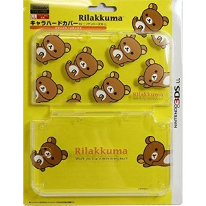 Shishikuiya Nintendo Official Kawaii 3DS XL Hard Cover -Rilakkuma?Rilakkuma-