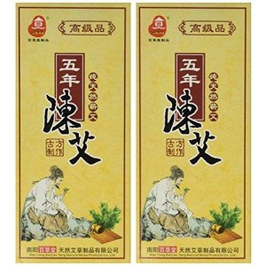 NANYANG Five Chen Pure Moxa Rolls for Moxibustion (2 Boxes for 20 Rolls)