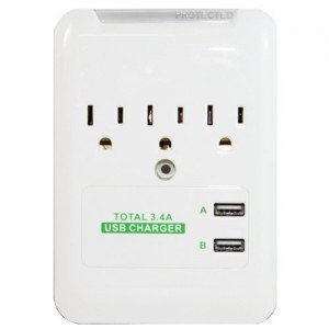 RND 3.4 Amp charging station with 3 AC outlets and 2 USB ports for iPhone, iPad, Samsung Galaxy, Tablets and More-Retail packaging