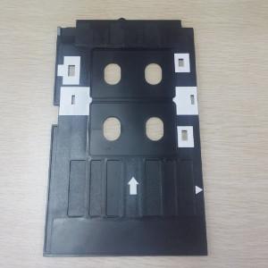 Brainstorm ID PVC ID Card Tray for Epson R280, Artisan 50, R260, R265, R270, R290, R380, RX580, RX595, RX680, P5