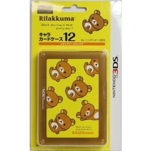 Shishikuiya Nintendo Official Kawaii 3DS Game Card Case12 -Rilakkuma?Rilakkuma-