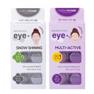 mothermade Anti-Wrinkle and Dark Circle Removing Eye Mask - Snow Shining and Multi-Active Eye Capsule SET (6 patches x 2 pack, 12 use), Greatly Hydrate and Firm Your Eye Areas, and Remove the DarkCircles
