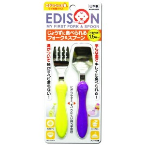 Edison My First Fork and Spoon Set (Made in Japan)