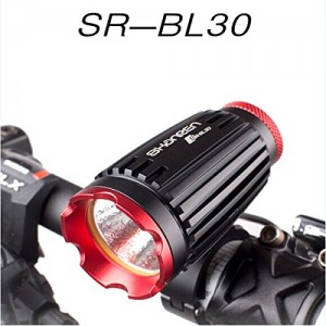 SHANREN Super Bright 8w 1044LM LED Bicycle Light Cree MK-R + Mobile Power Bank 10400mAh led bike light battery for cycling