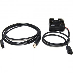 Humminbird 700051-1 Personal Computer Connection Cable with USB Connector
