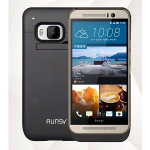 RUNSY HTC ONE M9 Battery Case, 4500mAh Rechargeable Extended Battery Charging Case for HTC ONE M9, External Battery Charger Case, Backup Power Bank Case with Kickstand (Black)