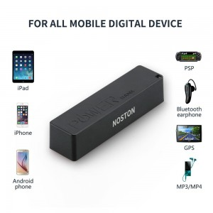 NOSTON 2200Mah Power Bank Retail Packaging - (Black)