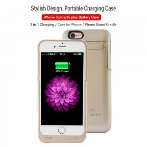 iPhone 6 / 6s Plus Battery Case Charging Case, Lamyik Ultra Slim Extended Battery Case for iPhone 6 / 6s Plus (5.5 inch) with 4200mAh Capacity / 120% Extra Battery, External Power Case (Gold)