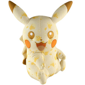 Pokemon 20th Anniversary 10 inch Plush - Pikachu