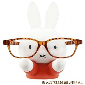 Tenyo Co. Ltd. Glasses Stand - Miffy