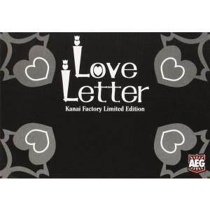 AEG Love Letter - Kanai Factory Edition