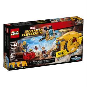 LEGO Super Heroes Marvel Guardians of the Galaxy Ayesha's Revenge (76080)