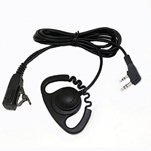 Heyrtz Two-Way Radio Earpiece Headset with PTT Mic Comfort Fit for Long Wear Clear Sound Baofeng Walkie Talkie UV 5R 3R Plus B5 B6 89 BF 666 777 888S