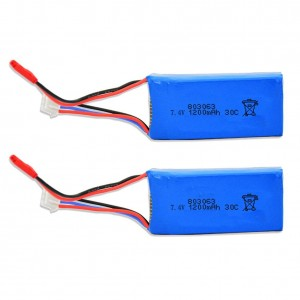 7.4V 1200mAh 30C Lipo Battery for MJX X101 WLtoys V666 V353B UDI U829X RC Drone-Pack of 2