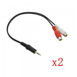 Bonayuanda 2 Pack 3.5mm Male to RCA Stereo Female Adapter Cable (Y-Cable) 12inch