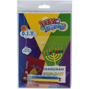 """Izzy n' Dizzy Hanukkah Pop-Out Art Kit - Includes 8"""" x 6"""" Board and 3 Markers (Non-Toxic) - Chanukah Arts and Crafts - Gifts and Games"""