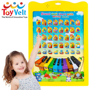 ToyVelt Interactive ABC Learning for Preschool Wall Chart Talking ABC, 123 and Music - Plus A Doodle Board on The Flip Side - Educational Toys for 3,4,5,6,7, Years Old Kids Boys and Girls