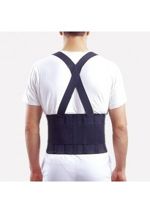 """Therapist's Choice Therapist's Choice Industrial Double Pull Back Support with Shoulder Straps (Medium (28""""-39"""" Wai"""