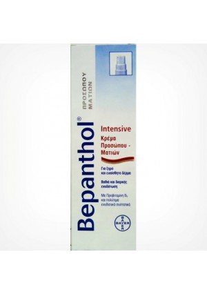 Bepanthol Intensive Face - Eye Cream 50ml by Bayer