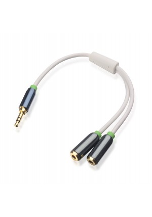 Cable Matters Gold Plated 3.5mm Stereo Splitter in White 8 Inch