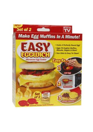 Easy Eggwich Egg Cooker