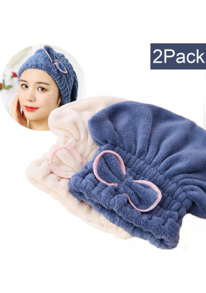 SweetCat 2PC Microfiber Hair Drying Caps, Extrame Soft and Ultra Absorbent, Fast Drying Hair Turban Wrap Towels Shower Cap for Girls and Women (Blue+Beige)